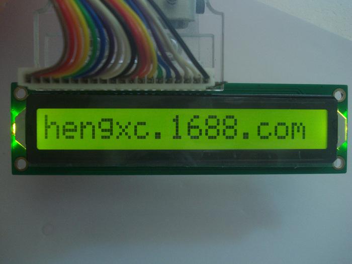 C1601B1